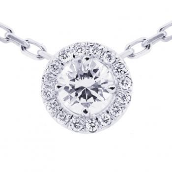 entourage pendant, brilliant cut diamond in 4-prongs ring set in pavé