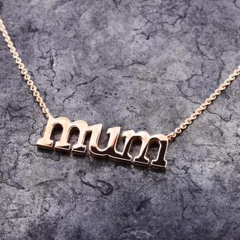 "fine rolo necklace with ""mum"" sawed by hand and small link on 2cm"