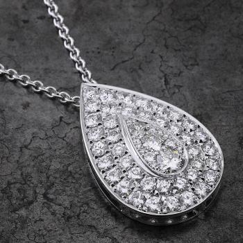 halo pear shaped pendant with three larger brilliant cut diamonds in the centre surrounded with pavé set smaller diamonds